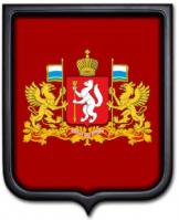 Герб Свердловской области 35х43 см