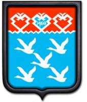 Герб Чебоксар 35х43 см