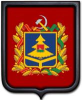 Герб Брянской области 35х43 см