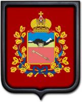 Герб Владикавказа 35х43 см