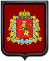 Герб Владимирской области 35х43 см