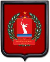 Герб Волгоградской области 35х43 см