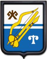 Герб Горно-Алтайска 35х43 см