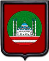 Герб Грозного 35х43 см