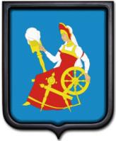 Герб Иваново 35х43 см
