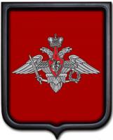 Герб Казани 35х43 см