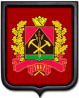 Герб Кемеровской области 35х43 см
