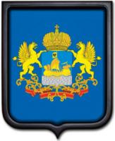 Герб Костромской области 35х43 см