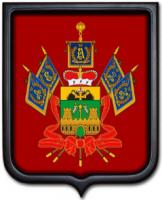 Герб Краснодарского края 35х43 см