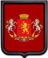 Герб Красноярска 35х43 см