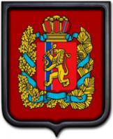 Герб Красноярского края 35х43 см