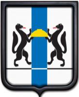 Герб Новосибирской области 35х43 см
