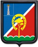 Герб Павловского района 35х43 см
