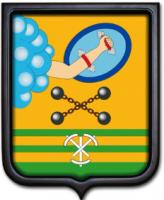 Герб Петрозаводска 35х43 см