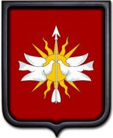 Герб посёлка Солнечный 35х43 см