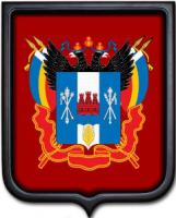 Герб Ростовской области 35х43 см