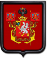 Герб Севастополя(имперский) 35х43 см