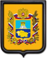 Герб Ставропольского края 35х43 см