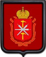 Герб Тульской области 35х43 см