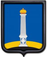 Герб Ульяновска 35х43 см