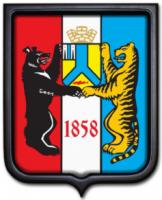 Герб Хабаровска 35х43 см
