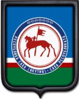 Герб Якутии(Саха) 35х43 см