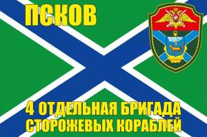 Флаг 4 ОБрПСКР Псков