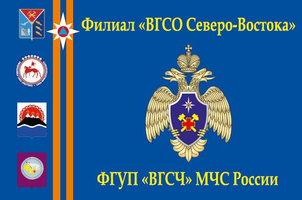 Флаг ВГСО Севера-Востока
