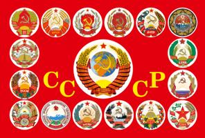 Флаг СССР 16 республик