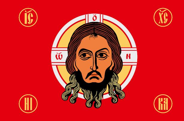 Флаг Русская Хоругвъ