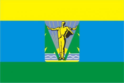 Флаг Комсомольск-на-Амуре (Хабаровский край, 2011 г.)