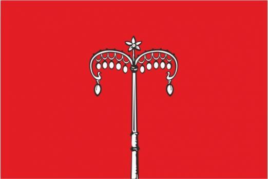Флаг Красногвардейского района(Белгородская область)