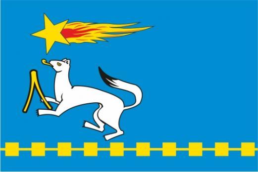 Флаг Нижней Салды