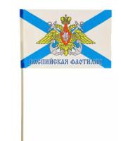 Настольный флажок Каспийской флотилии