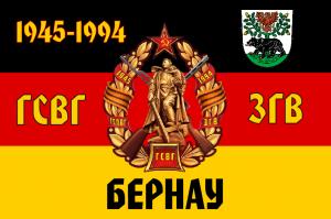 Флаг Ветеран ГСВГ г. Бернау