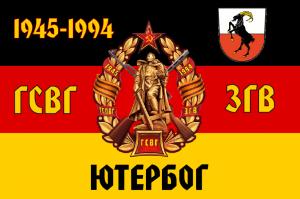 Флаг Ветеран ГСВГ г. Ютербог