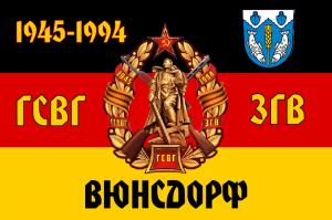 Флаг Ветеран ГСВГ г. Вюнсдорф