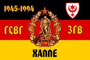 Флаг Ветеран ГСВГ г. Халле
