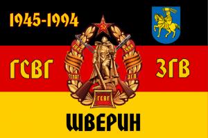Флаг Ветеран ГСВГ г. Шверин