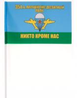 Настольный Флажок 351-го гв. ПДП ВДВ