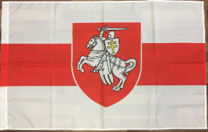 Флаг Беларуси 1991 года (Погоня)