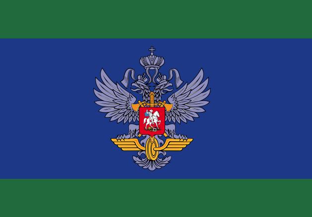 Флаг ведомственной охраны железнодорожного транспорта РФ