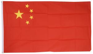 Флаг Китая 90x135 см