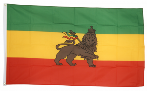 Старый флаг Эфиопии 90x135 см