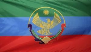 Флаг Дагестана с гербом