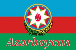 Флаг Азербайджана с гербом 90x135 см