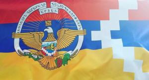 Флаг Нагорно-Карабахской республики с гербом