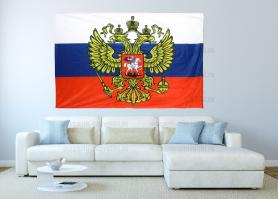 Большой флаг России с гербом 140x210 см