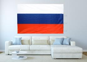 Большой флаг России 140x210 см