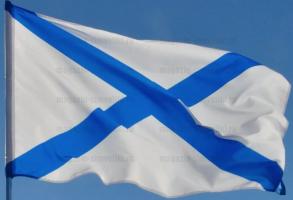 Андреевский флаг 90x135 см